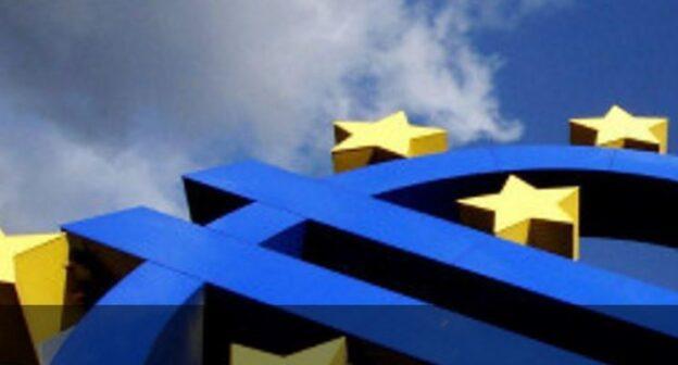 Le banche centrali possono andare in perdita? Cosa ne conseguirebbe? di Giampaolo Galli e Giulio Gottardo, Ocpi, 19 marzo 2021